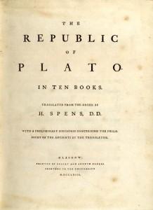 افلاطون در یکی از مشهور آثارش، جمهوری، در قالب مکالمهای میان ارسطو و دو شخص دیگر، به بررسی یکی از مهمترین چالشهای میپردازد؛ آیا با قدرت نامحدود، اخلاقیبودن باز هم معنا پیدا میکند؟